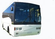Cheap Bus Hire Sydney CBD