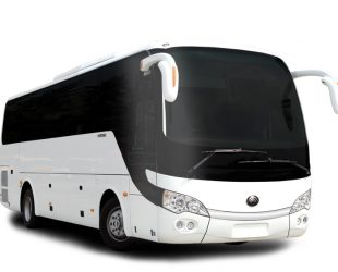 Bus Hire Brisbane Bus Charter
